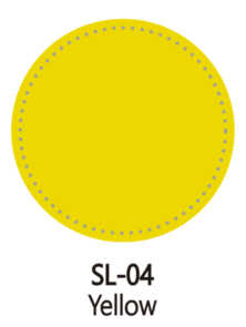 Ultra PU Heat Transfer Vinyl Yellow