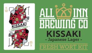 Kisaki Japanese Lager Wort 15 Litres